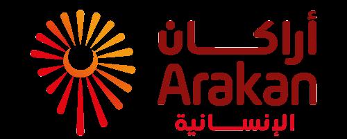 جمعية أراكان