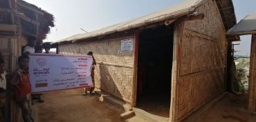 The Humanitarian Association of Arakan completes the construction of a residential village for the Rohingyas refugees in Bangladesh